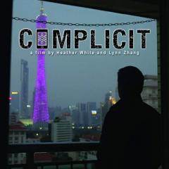 Complicit film poster with man looking out window at city with smog